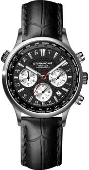 Наручные мужские часы Штурманские Vd53-3385877 (Коллекция Штурманские Путешественник)