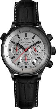 Наручные мужские часы Штурманские Vd53-4564466 (Коллекция Штурманские Гагарин)