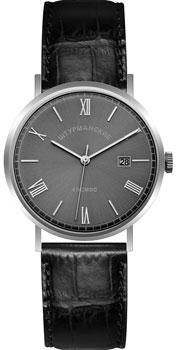 Наручные мужские часы Штурманские Vj21-3361858 (Коллекция Штурманские Открытый Космос)