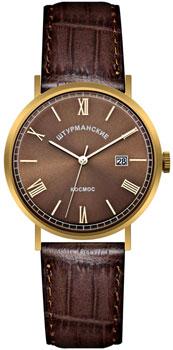 Наручные мужские часы Штурманские Vj21-3366859 (Коллекция Штурманские Открытый Космос)
