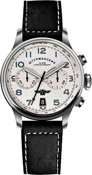 Наручные мужские часы Штурманские Vk64-3355852 (Коллекция Штурманские Пионеры Космоса)